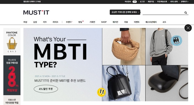머스트잇은 가품일 시 200% 환불해주겠다는 파격 조건을 통해 소비자들에게 신뢰를 주고 있다. /머스트잇 홈페이지 캡처