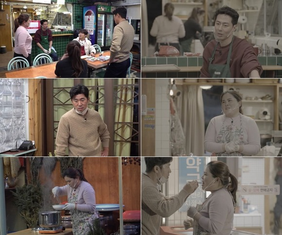 8일 방송된 tvN 어쩌다 사장에는 골프 여제 박인비와 그의 가족들이 출연해 차태현·조인성의 시골 슈퍼 일을 도왔다. /tvN 어쩌다 사장 제작진 제공