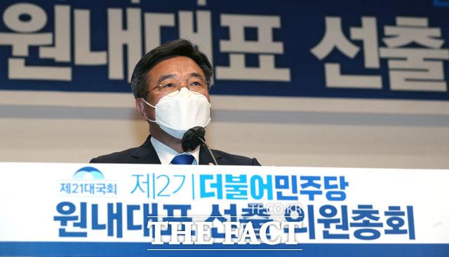 당선 소감 전하는 윤호중 신임 원내대표.