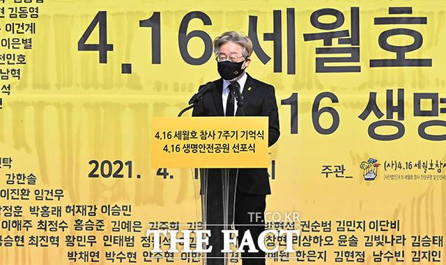 추도사하는 이재명 경기도지사.