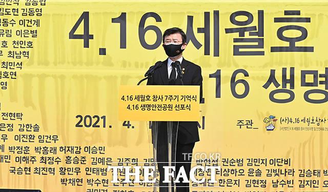 문성혁 해양수산부 장관의 추도사.
