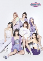 오마이걸, 완전체 컴백 확정…'독보적 콘셉트' 기대