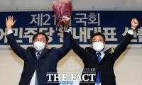 윤호중, 신임 원내대표 선출 '민주당 위해 분골쇄신' [TF사진관]