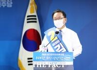 대구 출신 김부겸 전 행전안전부장관 총리지명