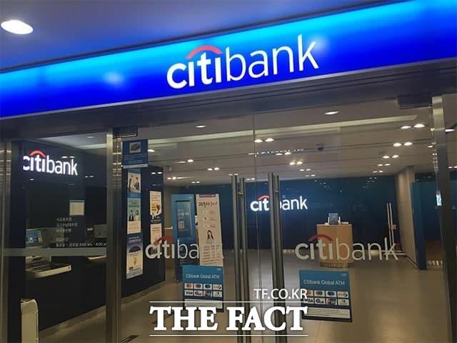 한국씨티은행 본사인 미국 씨티그룹은 지난 15일 1분기 실적발표에서 한국을 포함한 13개 국가의 소비자금융 사업에서 출구 전략을 추진할 것이라고 밝혔다. /더팩트 DB