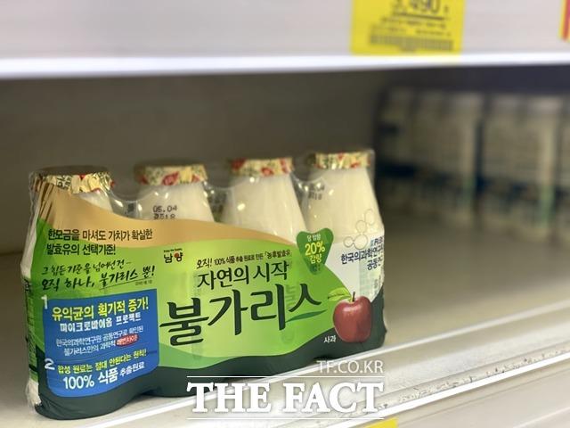 남양유업이 최근 자사 발효유 제품 불가리스가 코로나19 예방 효과가 있다는 발표를 한 이후 신뢰성 논란에 휩싸이면서 제품 불매운동 재확산 조짐이 보이고 있다. /문수연 기자