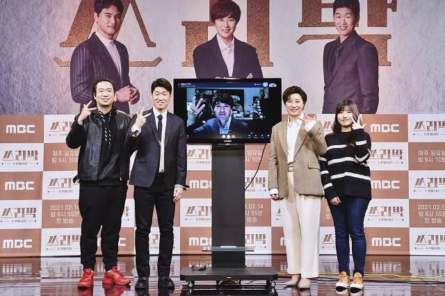 노승욱PD(왼쪽부터), 박지성, 박찬호(화상), 박세리, 이민지PD가 지난 2월 열린 MBC 예능 프로그램 쓰리박 제작발표회에서 포즈를 취하고 있다. /MBC 제공