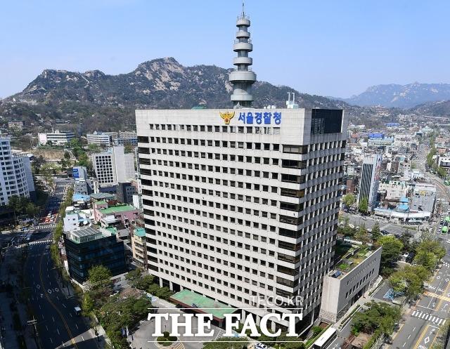 윤중천 면담 보고서 유출 의혹에 연루된 이규원 검사가 기자를 상대로 낸 고소 사건과 관련해 19일 고소인 조사를 받았다. /이동률 기자