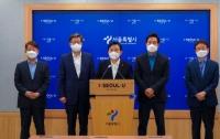 원희룡 제주도지사, 국민의힘 5개 시‧도지사와 '공시가격 현실화' 공동논의