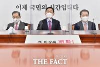 4·19 혁명 61주년…주호영