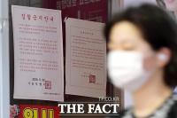 도우미 노래방 방문 여교사…학부모 항의 '폭주' 학교 전화 '불통'