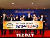 임실N치즈, 대한민국 대표브랜드 8년 연속 대상 영예