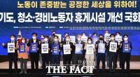 청소·경비노동자 '휴게시설 개선' 논의하는 이재명 [TF사진관]