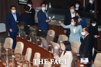 또 꼬인 국회...'신났네 파문' 김상희 부의장 사과 거부 [TF사진관]