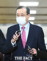'사상 첫 법관 탄핵'...임성근 항소심 3개월 만에 재개 [TF사진관]