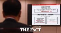 정의용 향한 '후쿠시마 원전 오염수' 질의 [TF사진관]