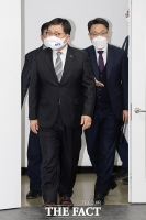 공수처-국과수 업무협약식 참석하는 김진욱-박남규 [포토]