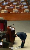 이상직 체포동의안 가결… 21대 국회서 정정순 이어 두 번째 [TF사진관]