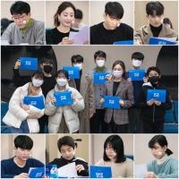 '라켓소년단' 김상경·오나라, 열정 가득 대본리딩 첫 호흡