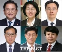 文대통령, 김부겸 총리 후보자 임명동의안 국회 제출