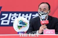 '심봤다!' 김학범호 도쿄올림픽 본선 '꿀조', 뉴질랜드 등과 B조 편성