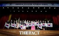 법무부, '우수인재 외국인 9명에게 국적증서 수여' [TF사진관]