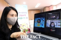 LG유플러스·성남시, 취약계층 아동에 '온라인 과외' 지원