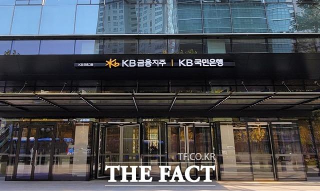 KB금융, 1분기 당기순이익 1조2701억 원…사상 최대 분기실적 ..