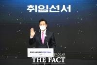 '서울의 도시경쟁력 높이겠다'...취임 선서하는 오세훈 시장 [TF사진관]