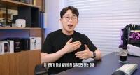 방통위, 'KT 인터넷 품질 논란'에 통신 3사 품질 전수조사 실시