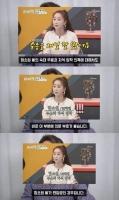 함소원, 연이은 논란…이번엔 '기자 협박·학력 의혹'