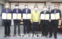 전북 정읍시의회 2020 회계연도 결산검사 실시할 위원 위촉