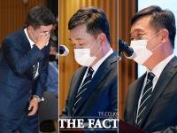 서울시 행정부시장 이임식…눈시울 붉어진 서정협 [TF사진관]