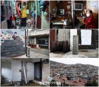 더팩트 이새롬 기자, 사진기자협회 '이달의 보도사진상' 수상