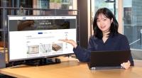 KCC '건자재 기술 포털' 오픈…언제 어디서나 간편 검색