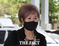 '목포 부동산 투기 의혹' 법정 출석하는 손혜원 [포토]