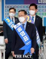 당대표 나서는 홍영표-송영길-우원식…'당권 주인' 주말 결정 [TF사진관]