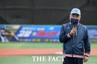연예인 야구리그, 개막 선언하는 한스타미디어 박정철 대표 [포토]