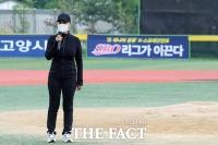 연예인 야구리그 개막, 축사하는 인순이 [포토]