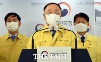 홍남기, '9월말까지 전국민 70% 1차 접종 완료 할 것' [TF사진관]