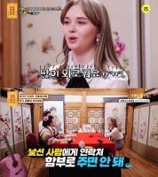 '물어보살' 마리아, 한국살이 외로움 전해