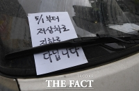 임시 출입 안내문 게시하고 단지 배송하는 택배차량 [포토]