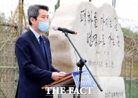 '판문점선언 3주년' 이인영