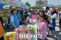 순창군, '5월 5일 어린이축제' 비대면으로 진행