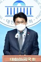 '의원직 유지' 황운하