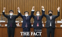 국민의힘, 새 원내대표 선출 D-day…'초선·영남당' 변수