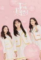 '이미테이션' 정지소·임나영·민서, 30일 '뮤직뱅크'서 데뷔