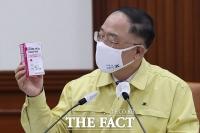 코로나19 진단용 자가검사키트 살펴보는 홍남기 [포토]