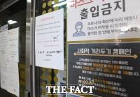전북도, 현 거리두기 및 5인금지 3주 연장