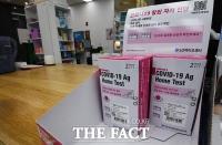 코로나 자가진단키트 약국 판매 [포토]